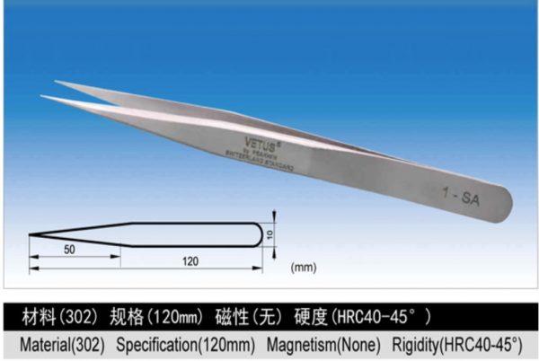 VETUS:SA系列不鏽鋼超精細高精密鑷子(1-SA)