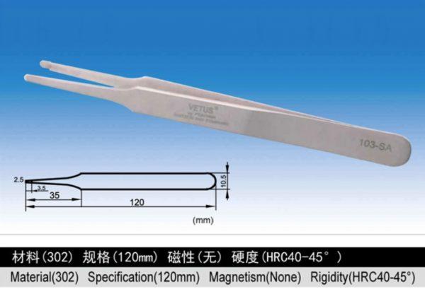 VETUS:SA系列不鏽鋼超精細高精密鑷子(102-SA)