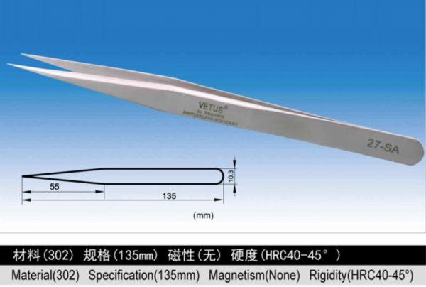 VETUS:SA系列不鏽鋼超精細高精密鑷子(27-SA)