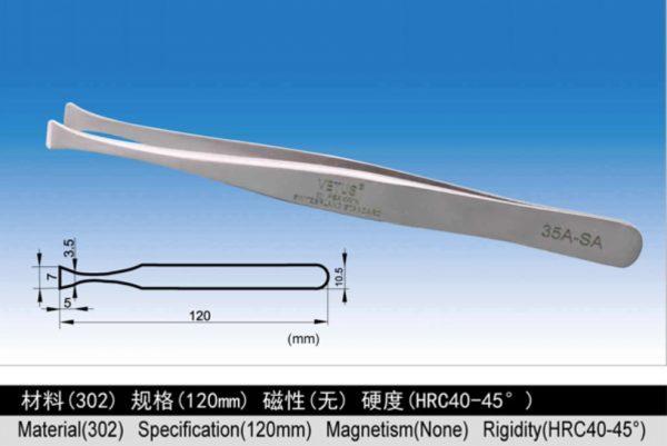 VETUS:SA系列不鏽鋼超精細高精密鑷子(35A-SA)